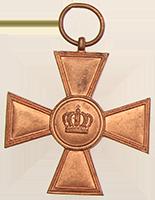 Militaria Ankauf, Ankauf von Orden und Ehrenabzeichen